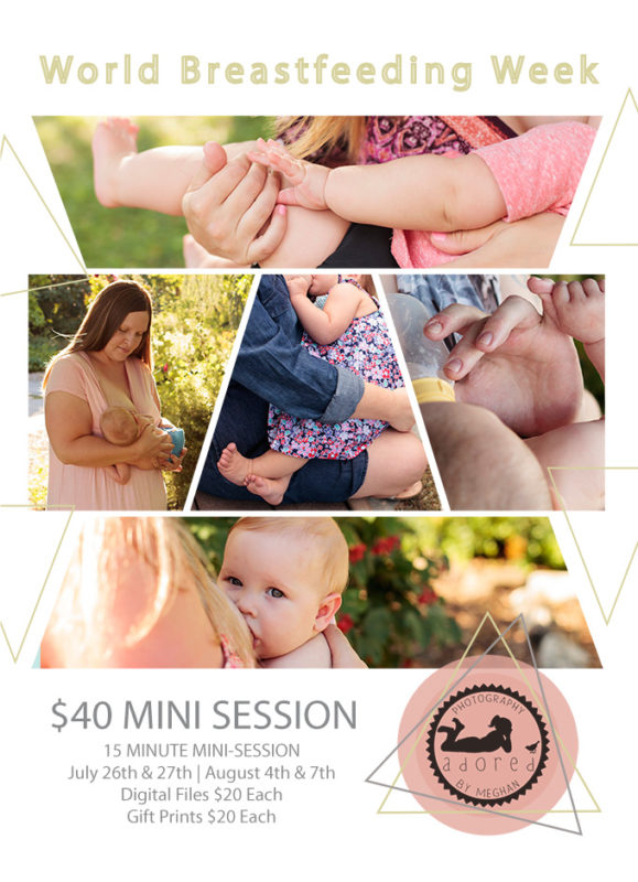 Breastfeeding nursing photo sessions for Moms who breastfeed